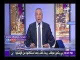 صدى البلد | أحمد موسى: أمثال محمود السقا سبب الوقيعة بين الصحفيين