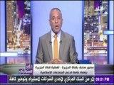 على مسئوليتي - مصور  بقناة الجزيرة المخابرات القطرية تحرك الجزيرة وأريد ان اكشف للعالم كذب الجزيرة