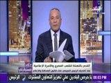 على مسئوليتي - أحمد موسى - الرئيس السيسى يصدق على قانون التنظيم المؤسسى للصحافة والإعلام
