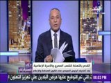 على مسئوليتي - أحمد موسى - تصدق  لسيسى على قانون التنظيم المؤسسى للصحافة والإعلام انتصار للجميع