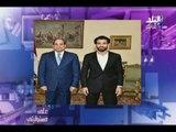 مع شوبير - تعرف علي اسباب تبرع محمد صلاح بـ 5 مليون جنية لصندوق تحيا مصر