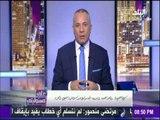 على مسئوليتي - أحمد موسى - سلامة أبو سحبان: من يحاول الوقيعة بين أهالي سيناءولشرطة لا مكان لة بيننا