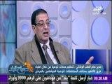 صباح البلد - الحمى القلاعيه ... أسبابها و علاجها