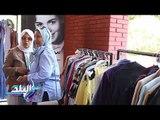 صدى البلد | سميرة أحمد تفتتح معرض بيع مقتنياتها لصالح صندوق تحيا مصر