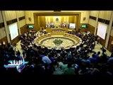 صدى البلد   انطلاق اجتماعات الدورة 148 لمجلس جامعة الدول العربية