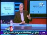 """مع شوبير - أحمد شوبير لـ """"هاني أبوريدة"""": حقك علينا أن نُساندك وحقنا عليك أن نُحاسبك"""