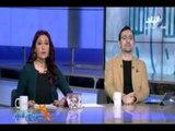 صباح البلد - ( رشا مجدي _ أحمد مجدي ) 19-3-2017
