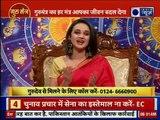 Astrology Tips for Kids: संतान को बुरी संगत से बचाने के ज्योतिष उपाय, Guru Mantra GD Vashisht