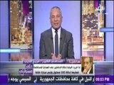 على مسئوليتي - أحمد موسى - لهذا السبب «مبارك» يقيم دعوى قضائية لإسترداد 61 مليون من الدولة