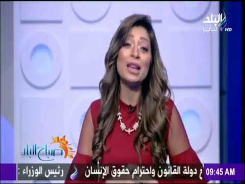صباح البلد - 3 أطفال يمثلوا مصر في نموذج عالمي لمحاكاة الأمم المتحدة