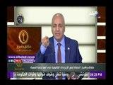 صدى البلد |مصطفى بكري : نحن امام حالة حرب تستهدف تشويه الرئيس السيسي»