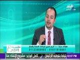 د كريم صبري يحذر علي الهواء من بعض الادوية لـ إنقاص الوزن تؤدي للوفاة