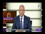 صدى البلد |مصطفى بكري: مصر تتعرض لـ«مؤامرة».. ونحن بحاجة إلى الاصطفاف الوطني