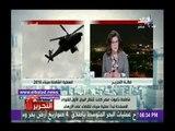 صدى البلد   شاهد.. فاطمة ناعوت بملابس عسكرية على الهواء