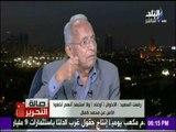 صالة التحرير - «رفعت السعيد» يكشف موعد إنتهاء الفكر الإرهابي التطرفي