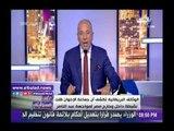 صدى البلد |«موسى» يكشف دور الإخوان في العدوان الثلاثي على مصر