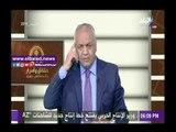 صدى البلد |مصطفى بكري: نحن امام مؤامرة خطيرة على مصر تستهدف إفشال مؤسسات الدولة