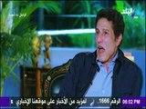 الراجل ده ابويا - نجل الفنان الراحل عبد الله غيث - أبويا كان من أكبر الفرسان فى الشرقية