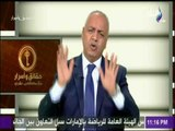 مصطفى بكرى: «مصر تتعرض لمؤامرة كبيرة.. ونحن بحاجة إلى الاصطفاف الوطني خلف الوطن لدحرها»