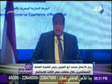 على مسئوليتي - المناخ الاقتصادي في مصر يتحسن وهناك رغبة  من الادارة السياسية في تهيئة مناخ تنافسي