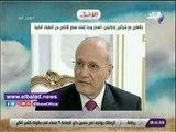 صدى البلد | اتحاد الكرة يتراجع عن إيقاف حكم الأهلى يتصدر نشرة صباح البلد