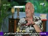 الراجل ده ابويا - تعرّف على الشخصية الحقيقية للفنان صلاح نظمي