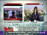 """صالة التحرير - قاعدة محمد نجيب العسكرية تتسبب في فضيحة جديدة لـ """"قطر"""""""