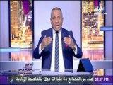 احمد موسي: اموال قطر قتلت به الالف في مصر وليبيا والعراق واليمن وسوريا
