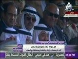 على مسئوليتي - سِر ضحكة محمد بن زايد أثناء كلمة السيسي في قاعدة محمد نجيب العسكرية