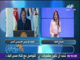 رشا مجدي : قاعدة محمد نجيب اكبر قاعدة عسكرية في الوطن العربي مصرية 100%