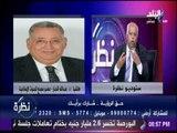 مناظرة حادة بين الدكتور عبد الله النجار و مؤسسي حملة تمرد ضد قانون الأسرة
