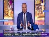 علي مسئوليتي - شاهد معاناة المواطنين من انقطاع الانوار عن الحي الرابع بمنطقة العبور