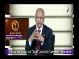صدى البلد |مصطفى بكري: منظمة صربية مشبوهة تجند الصحفيين المصريين لتنفيذ أجندات خارجية