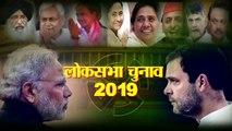 Lok Sabha Elections 2019 Live: West Bengal Polling Date लोकसभा चुनाव 2019 पश्चिम बंगाल तारीख