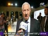 صباح البلد - حفل تسليم جائزة محمد حسنين هيكل للصحافة العربية