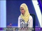 علي مسئوليتي - مريم الصاوي : الاخوان عندهم فلوس لا حصر لها والسودان احد اهم الاوكار للاخوان