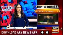 Sawal Yeh Hai | Maria Memon | ARYNews | 10 March 2019