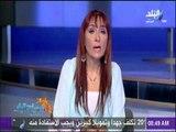 صباح البلد - تصورات وحقائق عن أحوال البلد  مقال لـ ياسر رزق  بجريدة الأخبار