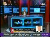 مع شوبير - مرتضى منصور:  بقاء اتحاد الكرة الحالي دون انتخابات غير قانوني