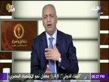 """حقائق وأسرار - مصطفى بكرى يناشد وزير الصحة لمتابعة إجراءات مكافح  حمى """"الضنك"""" فى القصير"""