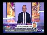 صدي البلد   مرتضى منصور يفجر مفاجأة حول البلاغات المقدمة ضد معصوم مرزوق