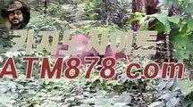 인기온라인바카라 『『TTS332。C0M』』 인기온라인바카라