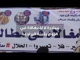 صدي البلد | قرية البرادعة بالقليوبية تعلن الحرب على النيش والشبكة