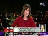 صالة التحرير - أسامة عجاج : تحرك الحريرى إلى فرنسا ثم مصر وعودته الى بيروت سيعيد الأمور إلى نصابها