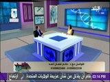 تعرف علي اسباب ظهور الكرش وطرق علاجة مع الدكتور حاتم نعمان