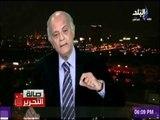 صالة التحرير - حسين هريدي: الهدف من القمة القبرصية هي جعل شرق المتوسط منطقة اكثر امن لما بها من ثروا