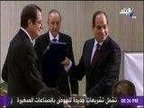 على مسئوليتي - الرئيس السيسي يمنح الرئيس القبرصي قلادة النيل خلال زيارته لقبرص