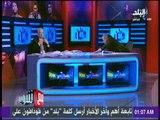 مع شوبير - مرتضي منصور: اقسم بالله انت كداب ياهاني زادة  وشوبير يحذره من الغلط علي الهواء