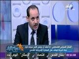صباح البلد - محلل سياسي فلسطيني يكشف انعكاسات «ثورات الربيع العربي»  على القضية الفلسطينية