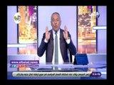 صدي البلد   أحمد موسي: السعودية لديها قضية واضحة وهى تورط قطر فى محاولة إغتيال ولي العهد